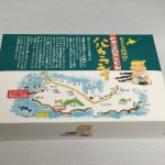 ヤヤン昆布うどん(4食入) 1,500円