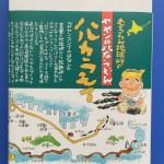 yayan kelp udon(2p)