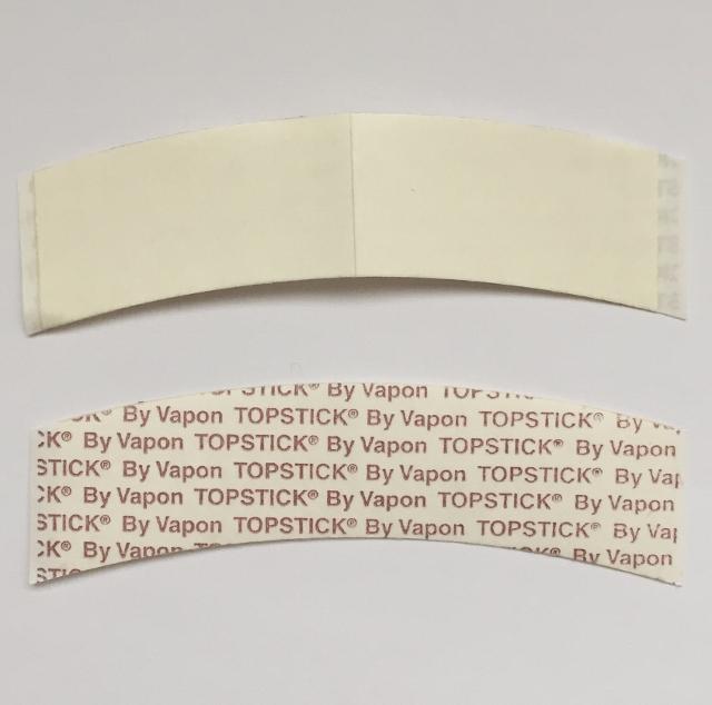 両面テープ10枚入(2×8cm)2,000円